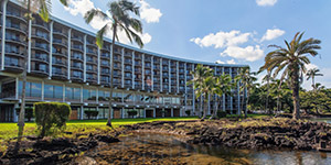 Exterior View Of Hilo Hawaiian Hotel